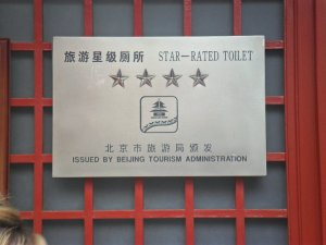 star-rated-toilet